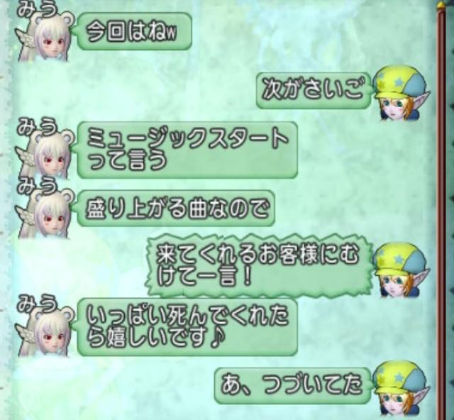 f:id:mikoharux:20200705160506j:plain