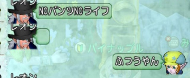 f:id:mikoharux:20200710120655j:plain