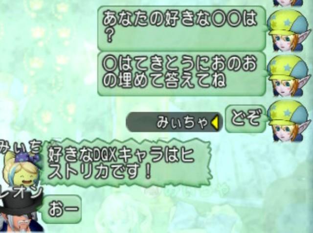 f:id:mikoharux:20200710121458j:plain