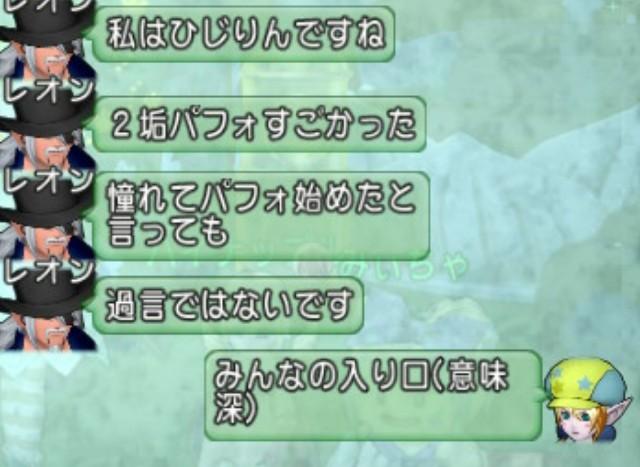 f:id:mikoharux:20200710121834j:plain