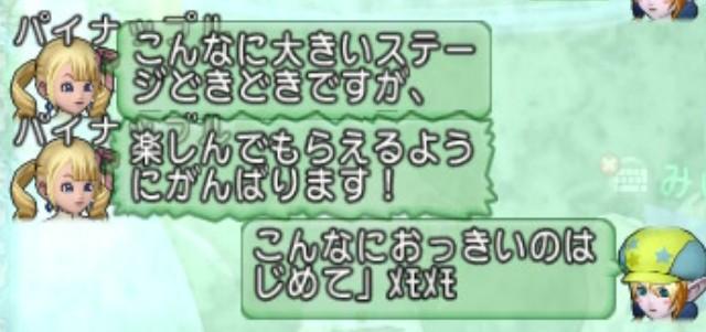 f:id:mikoharux:20200710122523j:plain