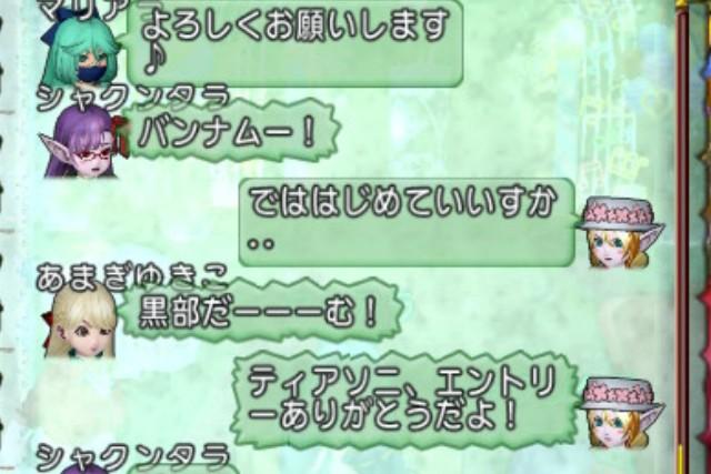 f:id:mikoharux:20200715184430j:plain