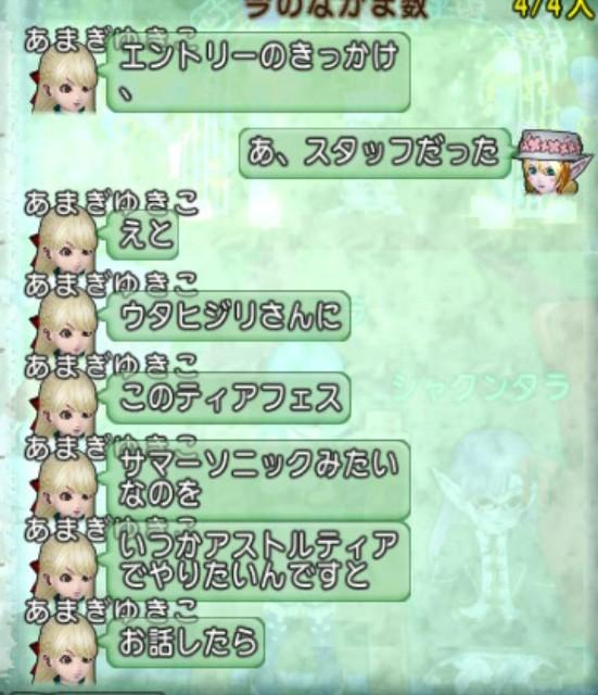 f:id:mikoharux:20200715184938j:plain