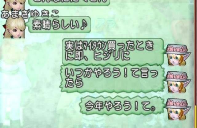 f:id:mikoharux:20200715185043j:plain