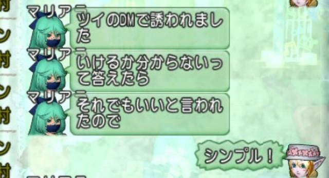 f:id:mikoharux:20200715185233j:plain