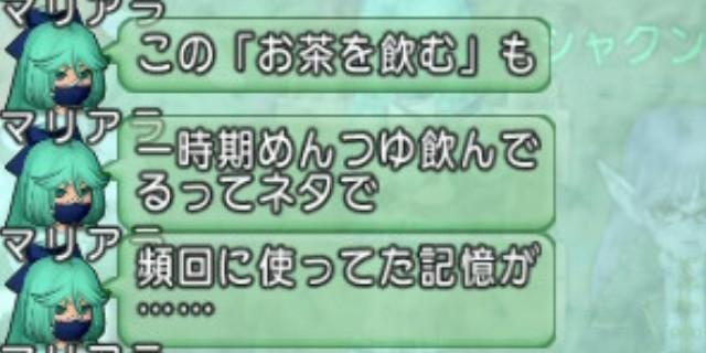 f:id:mikoharux:20200715191402j:plain