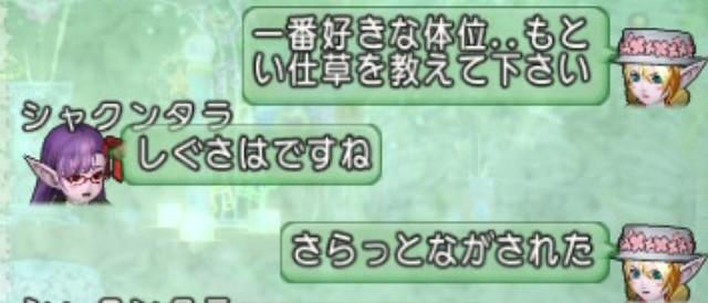f:id:mikoharux:20200715191504j:plain