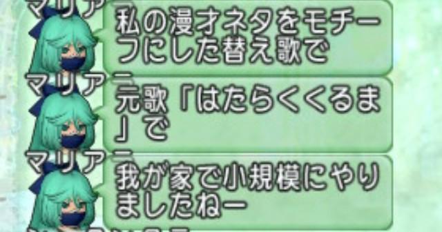 f:id:mikoharux:20200715191623j:plain