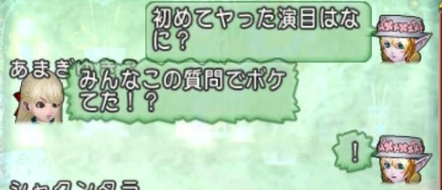 f:id:mikoharux:20200715191758j:plain