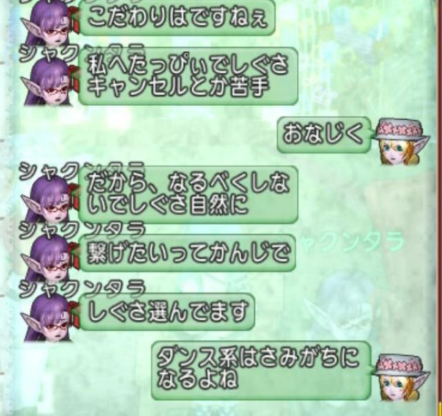 f:id:mikoharux:20200715191858j:plain