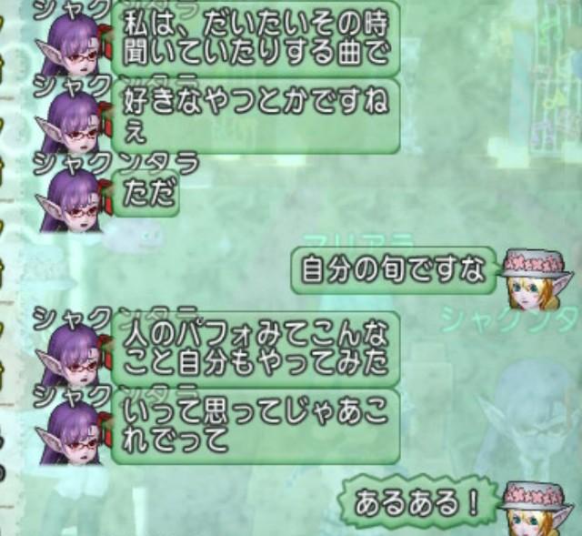 f:id:mikoharux:20200715191941j:plain