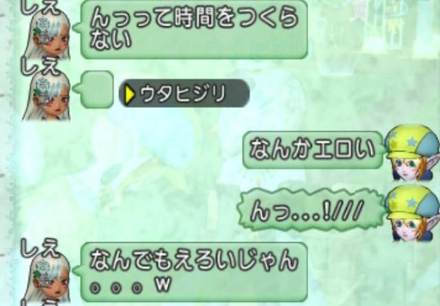 f:id:mikoharux:20200715192603j:plain