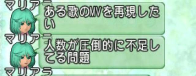 f:id:mikoharux:20200715223745j:plain