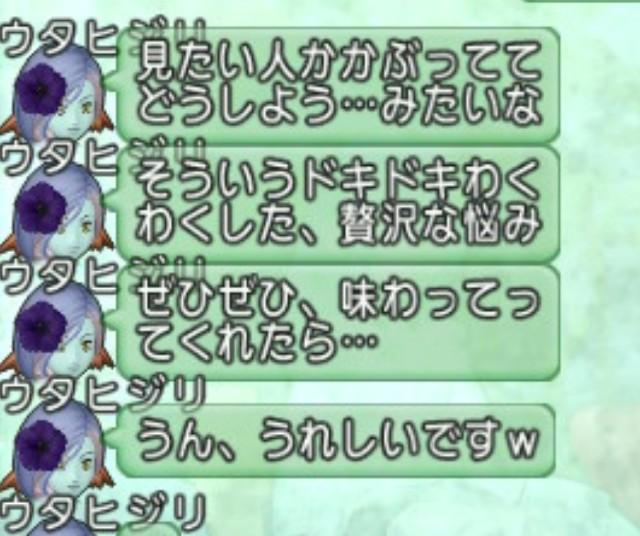 f:id:mikoharux:20200715225148j:plain