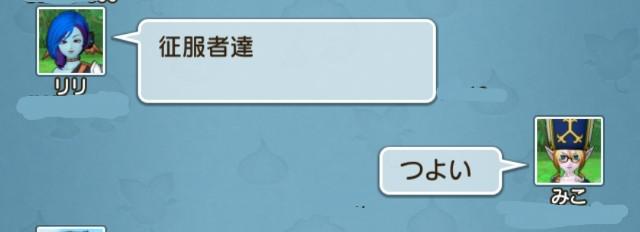 f:id:mikoharux:20200721182141j:plain