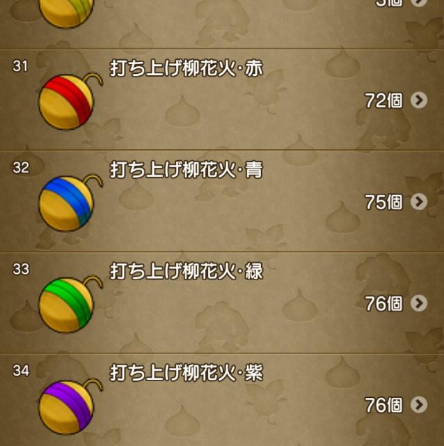 f:id:mikoharux:20200802074649j:plain