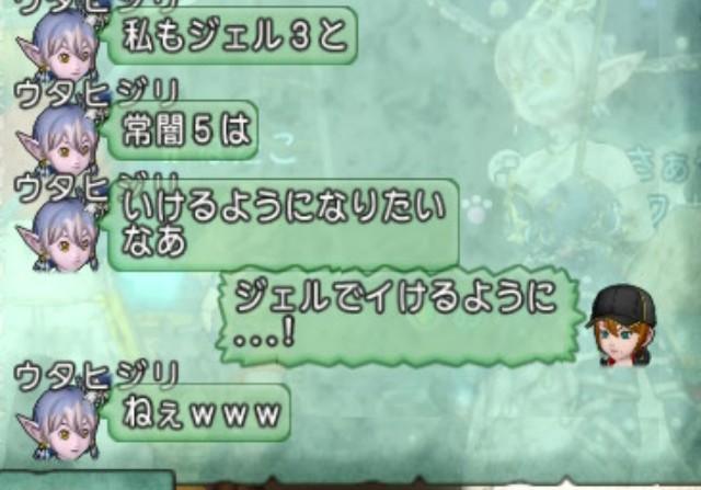 f:id:mikoharux:20200913165650j:plain