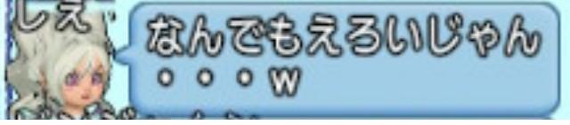 f:id:mikoharux:20200913170013j:plain