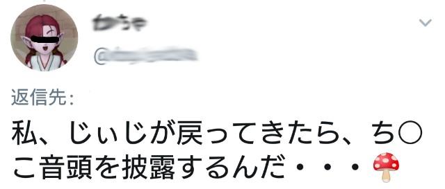 f:id:mikoharux:20200917234541j:plain