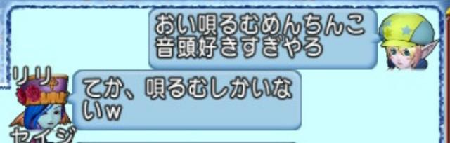 f:id:mikoharux:20200917235311j:plain