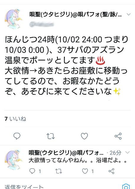 f:id:mikoharux:20201006154915j:plain