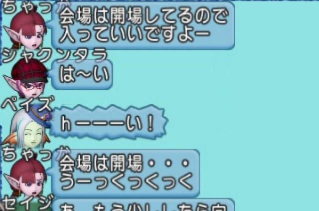 f:id:mikoharux:20201008053649j:plain