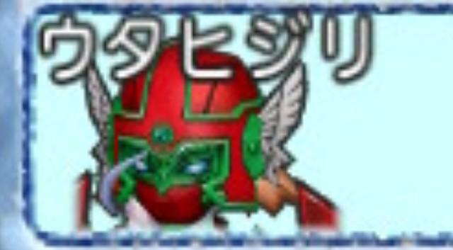 f:id:mikoharux:20201008054823j:plain