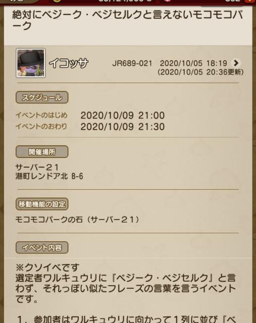 f:id:mikoharux:20201010062012j:plain