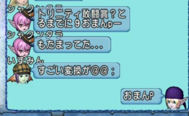 f:id:mikoharux:20201015033258j:plain