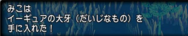 f:id:mikoharux:20201015071002j:plain