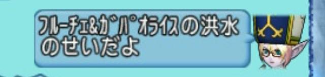 f:id:mikoharux:20201015075441j:plain