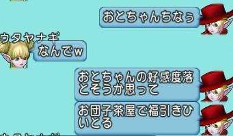 f:id:mikoharux:20201121090850j:plain