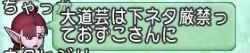 f:id:mikoharux:20201215191912j:plain