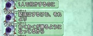 f:id:mikoharux:20201215192957j:plain