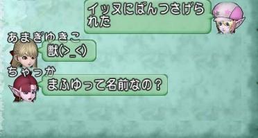 f:id:mikoharux:20201215202330j:plain