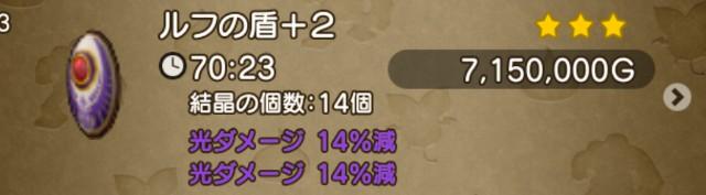 f:id:mikoharux:20210114194045j:plain