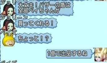 f:id:mikoharux:20210114195245j:plain