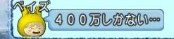f:id:mikoharux:20210114195417j:plain