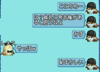 f:id:mikoharux:20210114200458j:plain