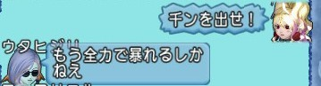 f:id:mikoharux:20210114200943j:plain