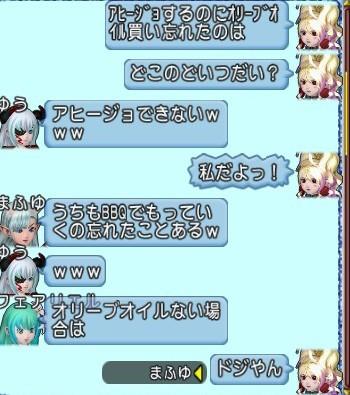f:id:mikoharux:20210114201226j:plain