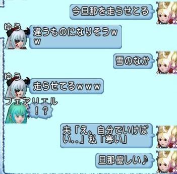 f:id:mikoharux:20210114201317j:plain