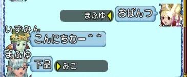 f:id:mikoharux:20210114201646j:plain