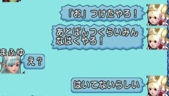 f:id:mikoharux:20210114201835j:plain