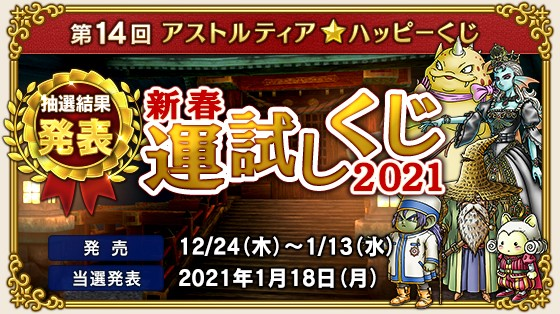 f:id:mikoharux:20210120081528j:plain