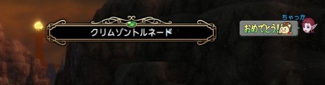 f:id:mikoharux:20210120124805j:plain