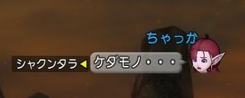 f:id:mikoharux:20210120125135j:plain