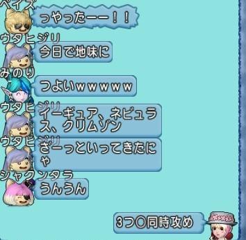 f:id:mikoharux:20210120125228j:plain
