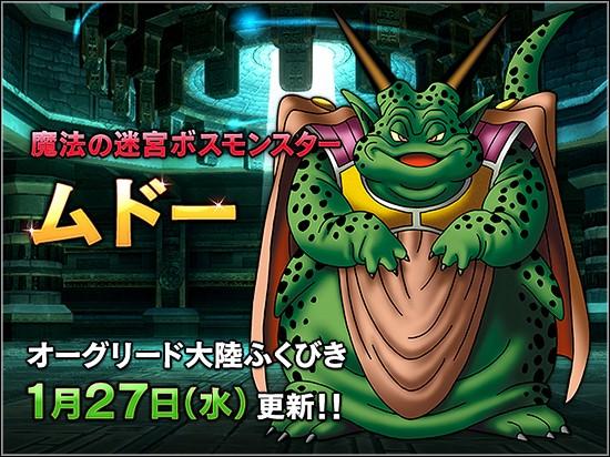 f:id:mikoharux:20210120125616j:plain