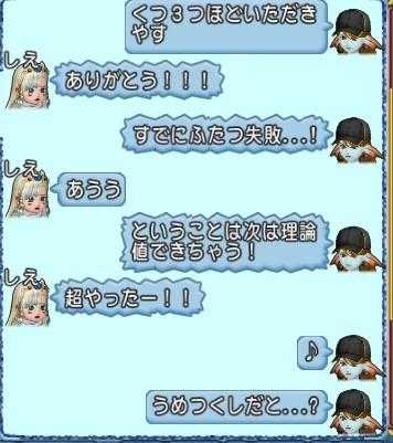 f:id:mikoharux:20210409175511j:plain
